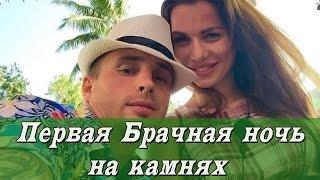 Дом-2 Свежие Новости.Эфир(4.03.2016) 4 марта 2016