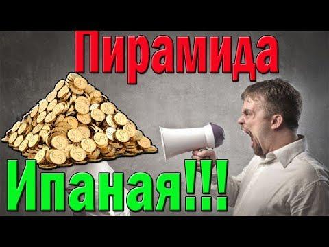 Российские торговые платформы