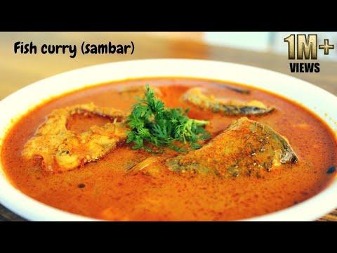 ಮೀನು ಸಾರು | fish sambar recipe in kannada | Fish curry recipe