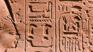 Ramesses II - Legacy