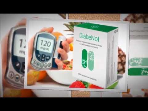 Φάρμακο για τον πόνο στα πόδια κατά του διαβήτη