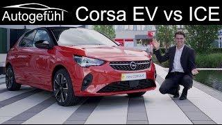 all-new Opel Corsa F REVIEW Corsa-e (EV) vs Corsa GS-Line (petrol) comparison Vauxhall Corsa