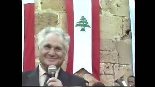 تحميل و مشاهدة تسلم يا عسكر لبنان - زكي ناصيف - موسيقى الجيش - بيبلوس ١٩٨٨ MP3