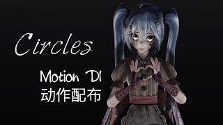 ♤MMD♤ Circles [Original Motion Dl]//500 subs special