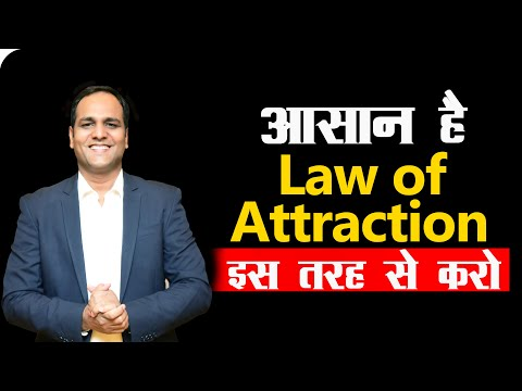 How To Attract Anything You Want Using Law of Attraction   Easy Trick   BSR