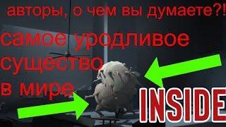 INSIDE - ЧАСТЬ 5 Почему появилась биомасса? / INSIDE - PART 5 Why did biomass appear?