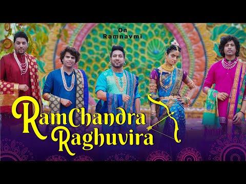 राम चंद्र रघुवीरा राम चंद्र रनधीरा