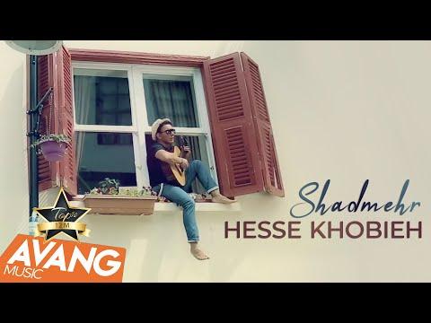 Shadmehr - Hesse Khoobieh