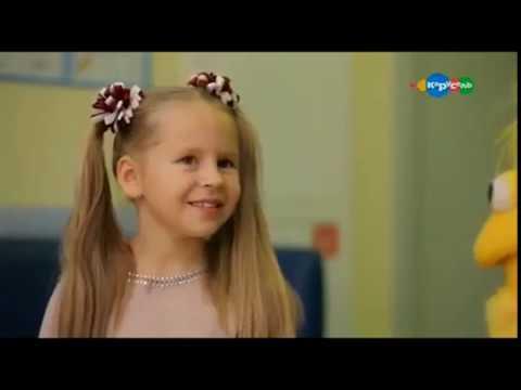 ТриО   Педиатр  На канале Карусель и О видео