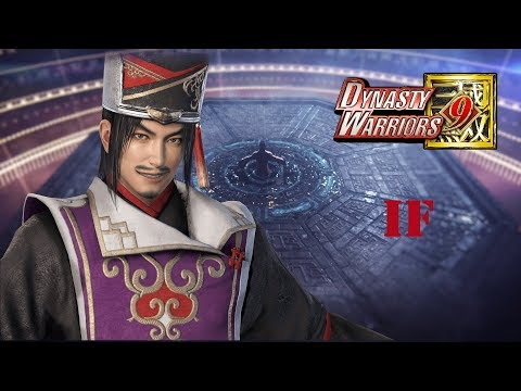Dynasty Warriors 9 - IF - Chen Gong's End (Allow me to Introduce Myself)