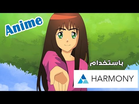 Anime animation  - انمي من صنعي