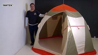 Палатка нельма-3 люкс для зимней рыбалки