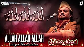 Allah Allah Allah | Amjad Ghulam Fareed Sabri | official
