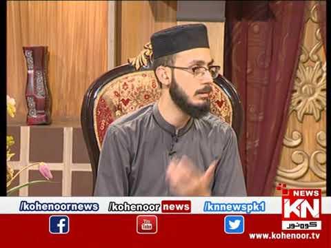 Istakhara 03 August 2019 | Kohenoor News Pakistan