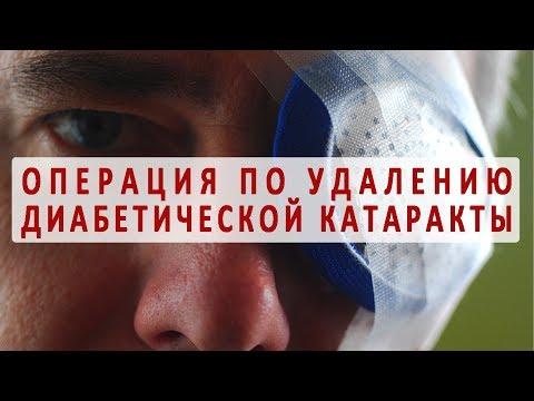 Удостоверение за хранителни стоки и за диабетици в Москва