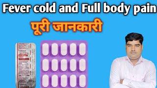 Fever and full body pain Bast medicine.  बुखार ओर दर्द के लिए अच्छा टेबलेट
