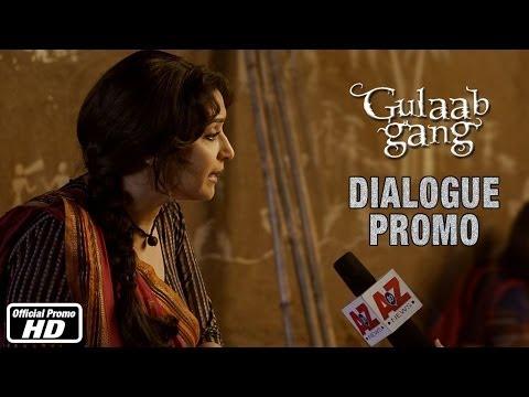Rajjo on the future of women   Madhuri Dixit (Dialogue Promo 1)   Gulaab Gang