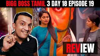 bigg boss tamil season 3 episode 19 - TH-Clip