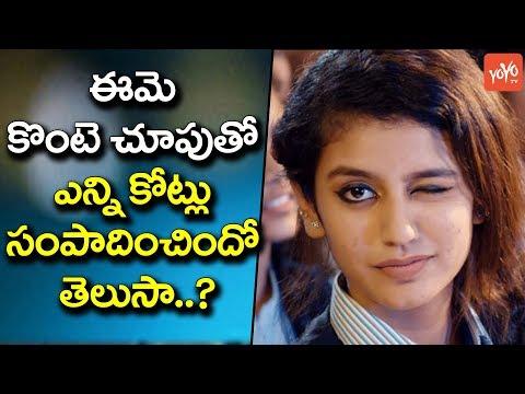 Priya Prakash Varrier Tempting Look Bags Crores of Money | Oru Aadar Love in Telugu |YOYO TV Channel