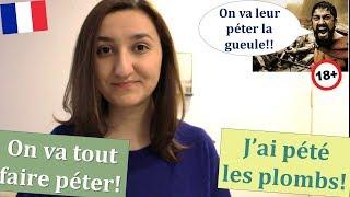 """Урок#159: Многозначный глагол """"péter"""". Французский сленг. Фразеологизмы"""