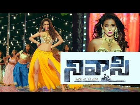 illeana-item-video-song-from-nivasi