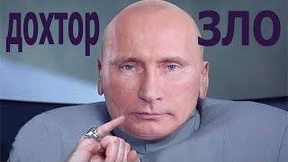 Навальный и Медведев сливают Путина .