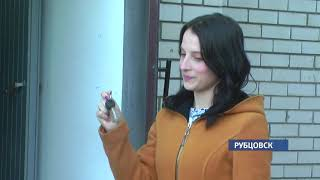 Дети-сироты из Рубцовска получили обещанные квартиры