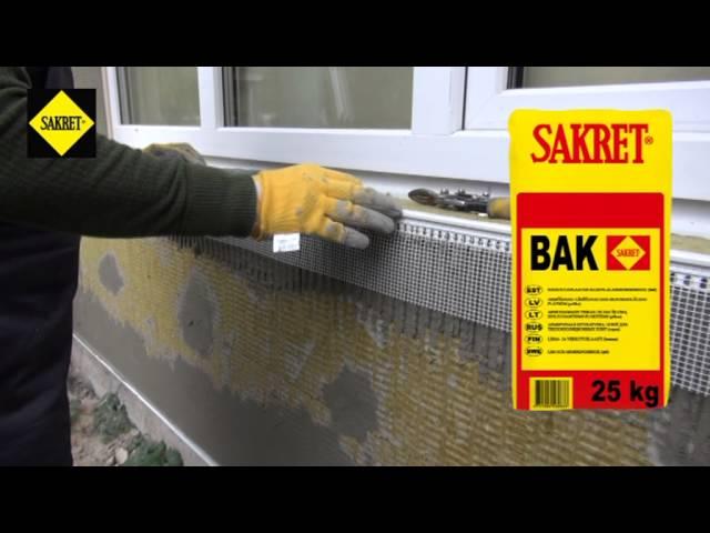 Ēku siltināšana – 5. Logu un durvju aiļu stiprināšanas profilu iestrāde
