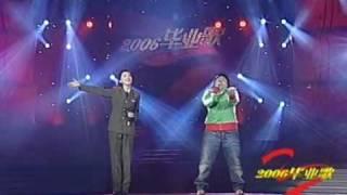 2006解放军艺术学院 毕业歌 韩红 阿兰《天路》