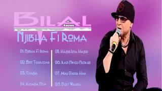 Cheb Bilal - Chabaa Jdida