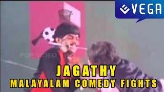 Jagathy Best Comedy Fights || Mazha Peyyunnu Maddalam Kottunnu