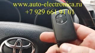 Прописать чип ключ Тойота Ленд Крузер 200, ключ зажигания Toyota, чип для автозапуска, Раменское
