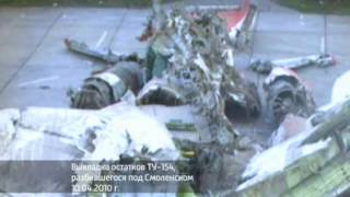 Рейс MH-17. Прерванный полет. Документальный фильм-расследование Аркадия Мамонтова