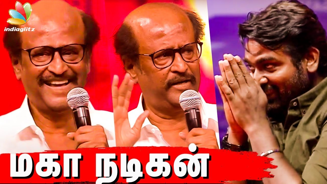 LIVE : Rajinikanth appreciates Vijay Sethupathi Villain Performance |  Petta Audio Launch | Sun Tv