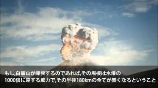 アニメ都市伝説地下鉄サリン事件予知がヤバすぎ・・・マガジンミステリー