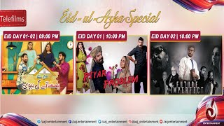 Watch Brand New Shows on Aaj Entertainments | Eid Special | Promo