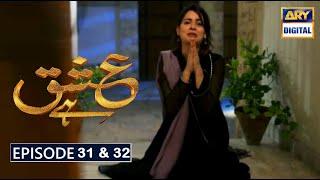 Ishq Hai Episode 31 & 32 Part 1 & Part 2 Teaser Ishq Hai Episode 31  Ishq Hai Episode 32 Ary Digital