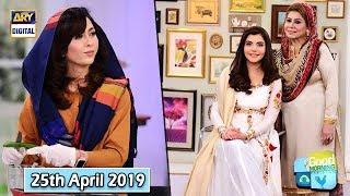 Good Morning Pakistan - Chef Farah & Dr. Umme Raheel - 25th April 2019 - ARY Digital Show