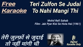 Teri Zulfon Se Judai - Karaoke With Lyrics Scrolling - YouTube
