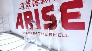 vidéo GITS Arise - Live Promo