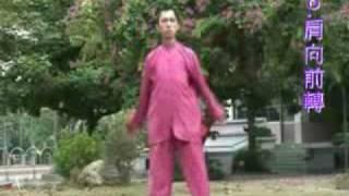 """25 Ejercicios De Qi Gong Para Adelgazar (Maestro Ru Zi Yi ) """"25 Qi Gong Exercises To Lose Weight"""""""