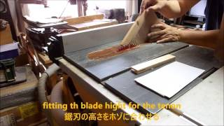 Simple way for the corner miter bridle joint  留め型三枚接ぎ