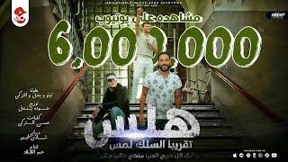 اغاني حصرية مهرجان صاحبي دراعي | Mahragan Sa7by Dar3y ▶ Track :مهرجان صاحبي دراعي تحميل MP3