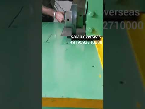 Rotary Sheet Metal Cutting Machine 2 FEET 4MM