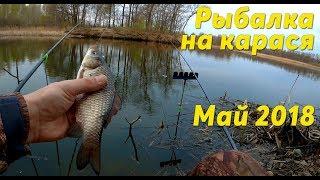 Алиэкспресс удилища для рыбалки
