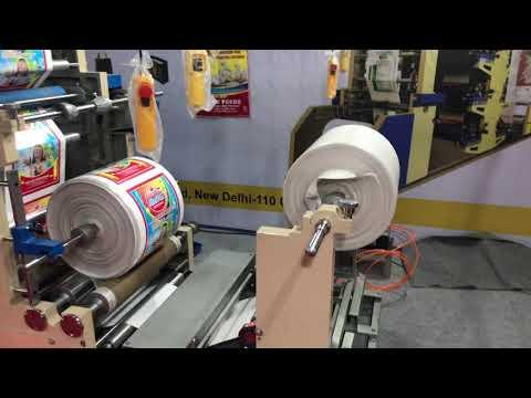 Flexographic Woven Sack Printing Machine - 4 Color