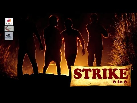 English Short Film | STRIKE 6 TO 6 |  English Latest Movies 2016 | 1080p Full HD