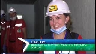 """""""Объектив-новости"""" 16 мая 2019"""