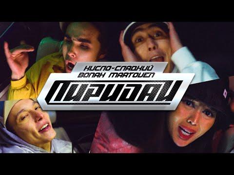 Казахская музыка