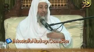 الشيخ مصطفى العدوي - الإمام الألباني رحمه الله ليس بمعصوم من الخطأ